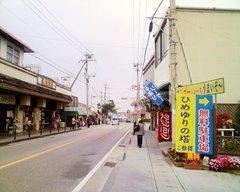 ひめゆりの塔・土産物店