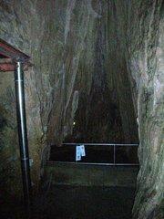 井倉洞・音の滝