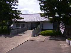 雲仙資料館