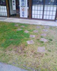 遠野・河童の足跡1.jpg