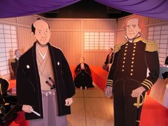 横浜ものがたり・ペリーと幕府の交渉場面