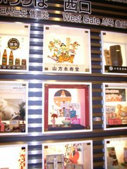 岡山駅前の桃太郎3