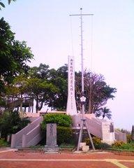 海軍壕・戦死者の碑
