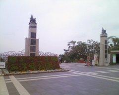 海洋博公園・中央ゲート