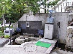 久保田城前東海林太郎公園.jpg