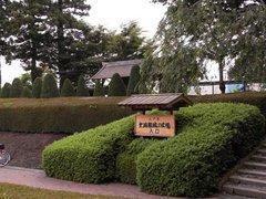 根城の広場入口.jpg