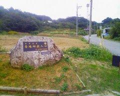 斎場御嶽・登り口