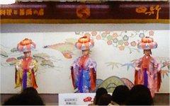 琉球舞踊ステージ