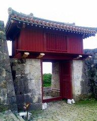 首里城・右掖門