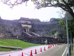 首里城・久慶門表側