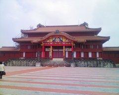 首里城・正殿