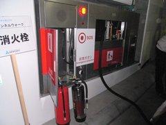 消火栓1.jpg