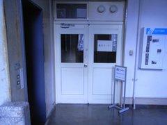 神奈川県庁本庁舎6階展示コーナー入口.jpg