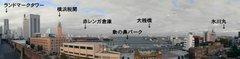 神奈川県庁本庁舎屋上からの見晴らし.jpg