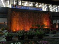 盛岡駅前噴水.jpg