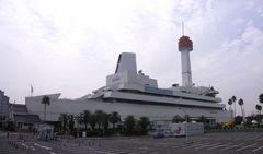 船の科学館全景