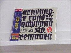 相川勝・CDs_2.jpg