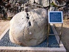津山城・忘れられた石