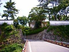 島原城入り口