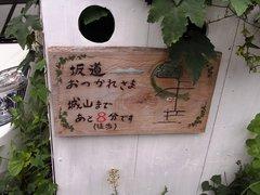 二本松城までの道.jpg