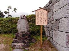 二本松城自刃の碑.jpg
