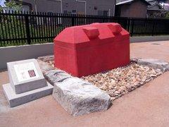斑鳩文化財センター・屋外石棺模型.jpg