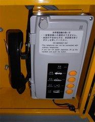 非常電話2.jpg