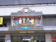 姫路駅のからくり時計.jpg