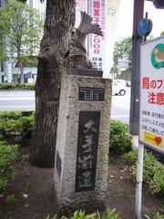 姫路大手前通りの像3.jpg