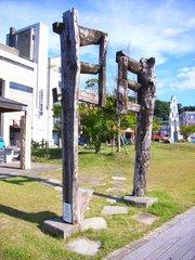 平戸港の『門』