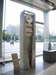 平和の時計