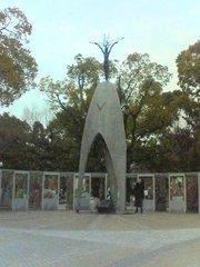 平和記念公園・千羽鶴.jpg