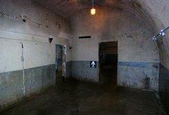 立山防空壕知事室