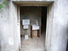 立山防空壕入口