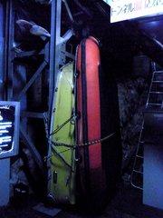龍泉洞・ボート.jpg