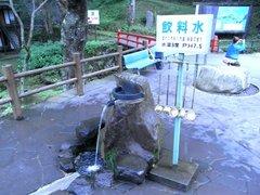龍泉洞・飲料水.jpg