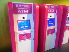 おかね道・実験1・ATM.jpg