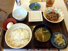 すき家の朝食.jpg