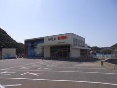 アクアエディ・乗り場.jpg