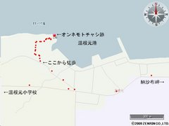 オンネモトチャシ地図.jpg