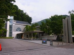 カルデラ砂防博物館・外観.jpg