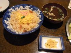 一鶴・鶏飯と汁物.jpg
