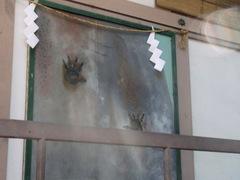 三石神社・手形.jpg