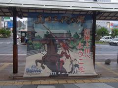 上田駅前・バサラ.jpg