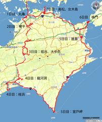 全行程地図.jpg
