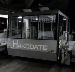 函館・函館山・ロープウェイ.jpg