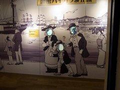 函館・旧イギリス領事館・ハイカラスクエア.jpg