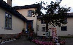函館・旧イギリス領事館・外観.jpg