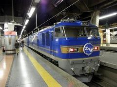 北斗星・機関車・上野到着.jpg