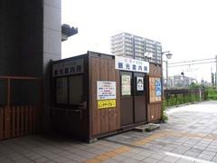国府多賀城駅前観光案内所.jpg